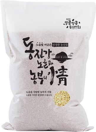 찰보리_동진강 노을과 농부의 정 5kg