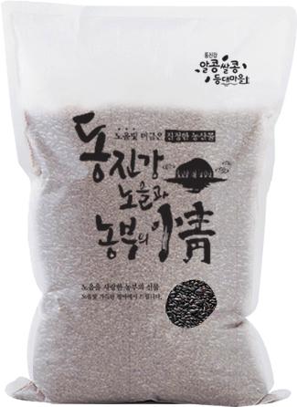 찰흑미_동진강 노을과 농부의 정 5kg