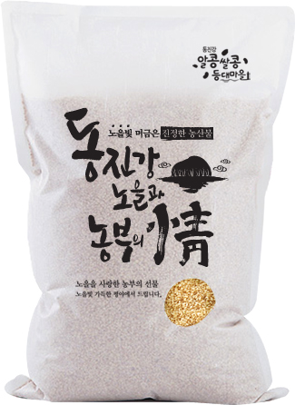 찰현미_동진강 노을과 농부의 정 10kg